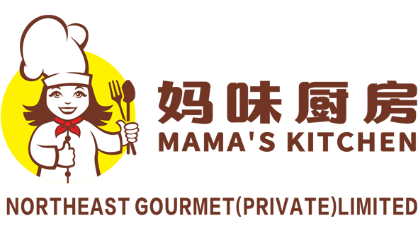 mama's kitchen logo; image used for HSBC Sri Lanka Dining Merchant Partners Landing Page