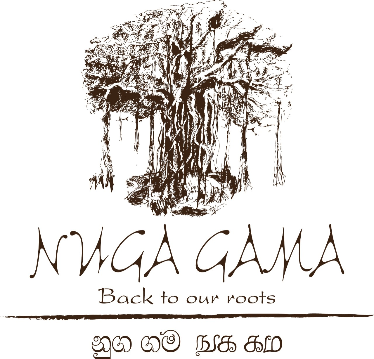 nuga gama logo; image used for HSBC Sri Lanka Dining Merchant Partners Landing Page